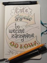 21 Ela S brush lettering - Podsumowanie wyzwania - noworoczny lettering